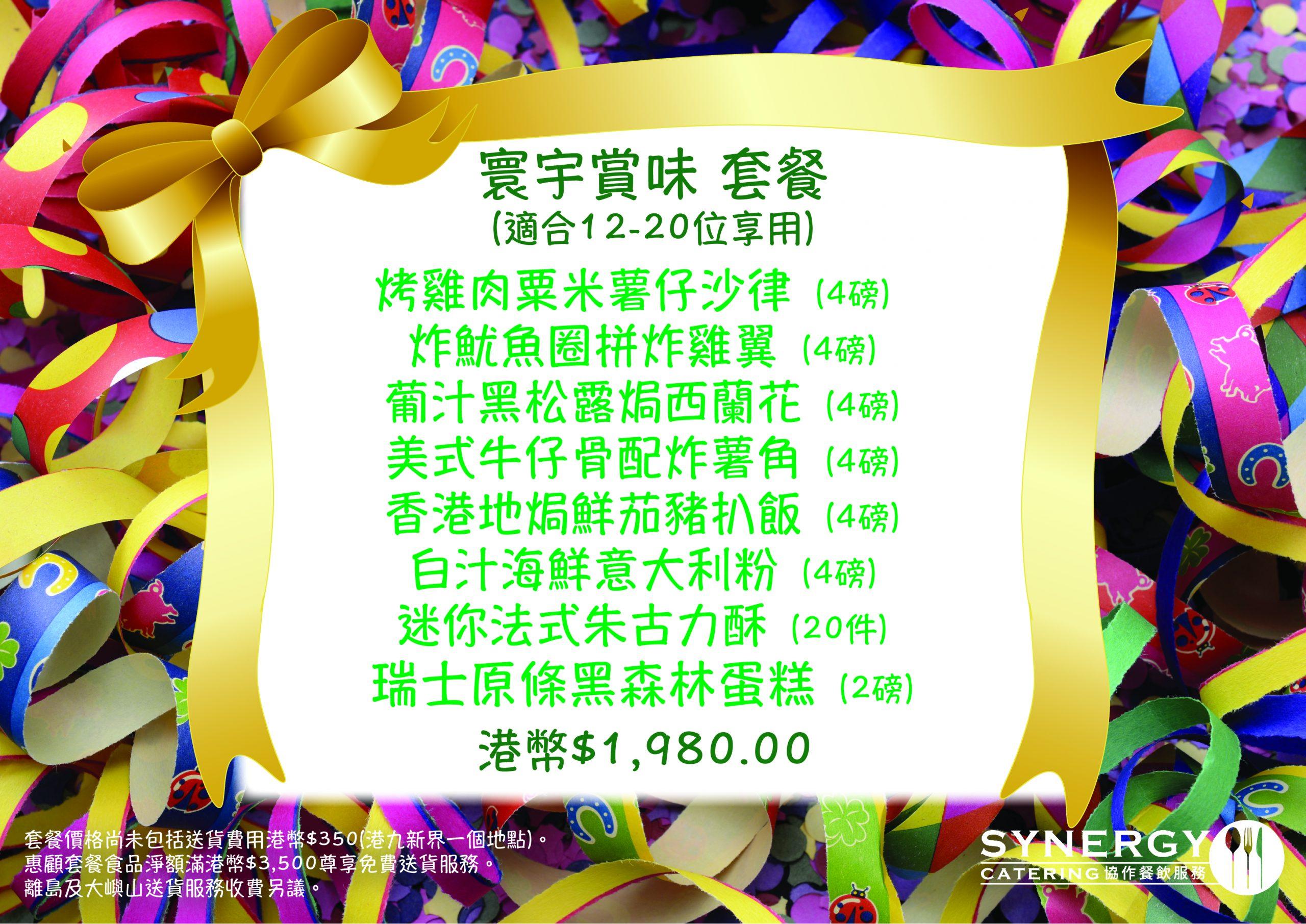 menu-photo
